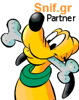 Snif.gr Partner